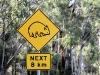 Kort voor Hobart passeerden we dit bord