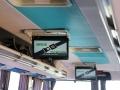 328 Er worden veiligheidsvoorschriften op de bus-schermen vertoond,